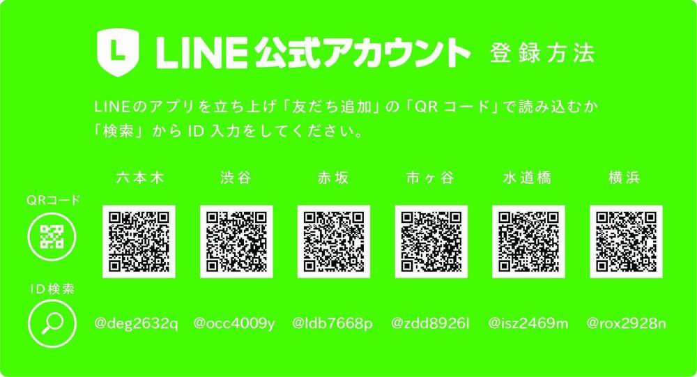 LINE_OR20200410.jpg