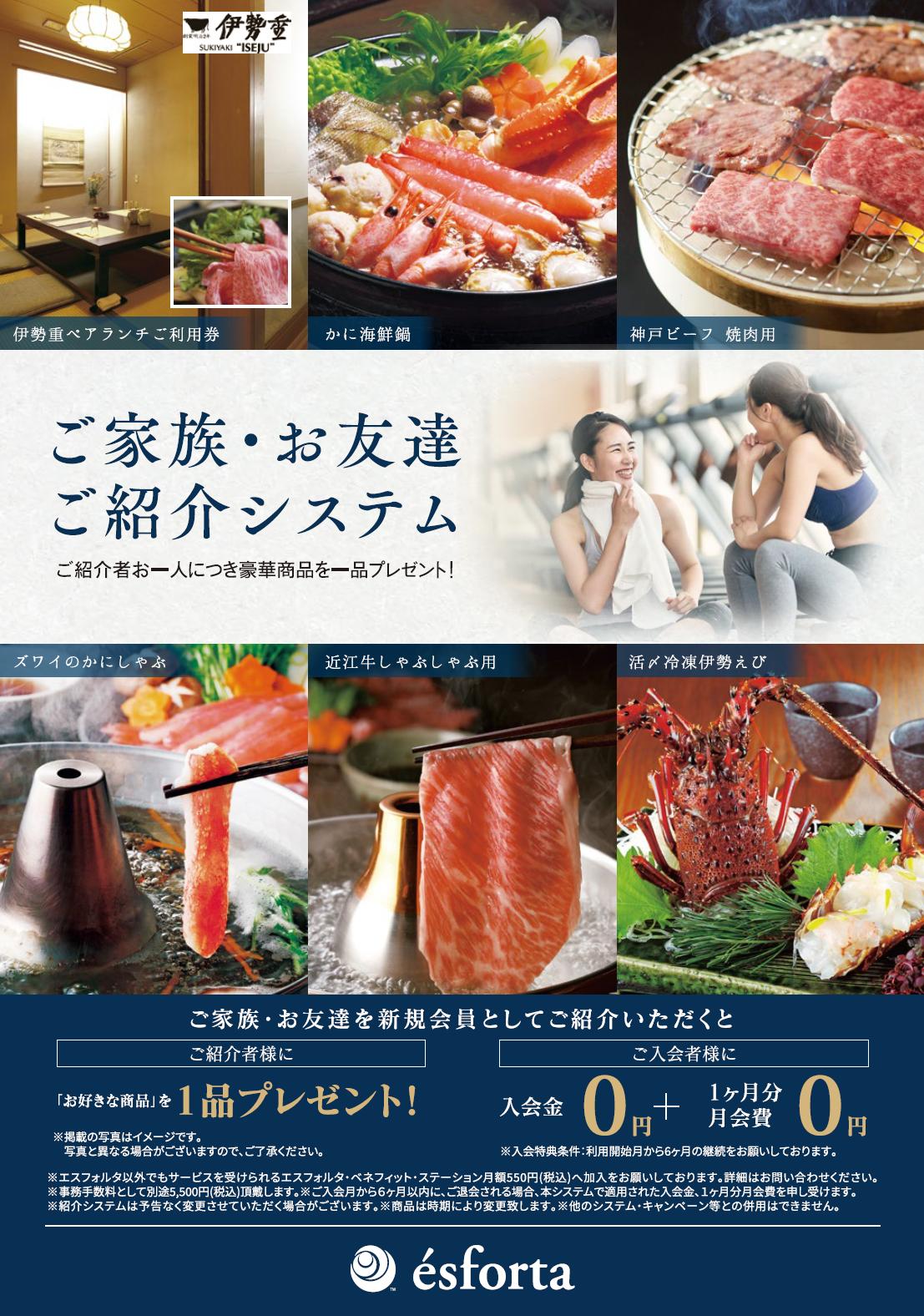 紹介2-3月.png